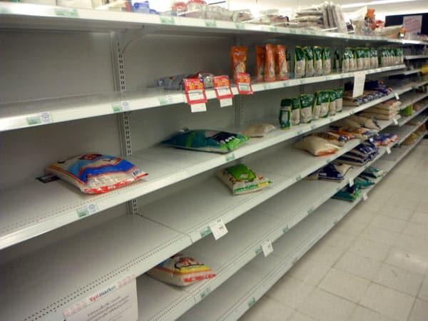 arredamento supermercato usato pannelli decorativi